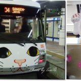 東急世田谷線の期間限定「幸福の招き猫電車」は9/30まで!