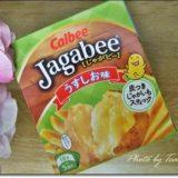 Jagabee(じゃがビー)「うすしお味」