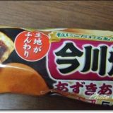 お薦め冷凍食品!小腹が空いた時の必需品!ニチレイの「今川焼」
