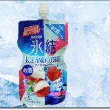 猛暑に凍ったチューハイ「氷結アイススムージー」ライチを飲んでみた♪