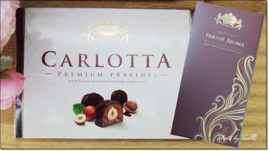 カルディで買ったチョコレート色々4種part2