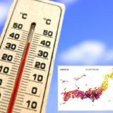 気象庁発表とTV中継の最高気温が違う訳(東京の過去のデータも掲載)