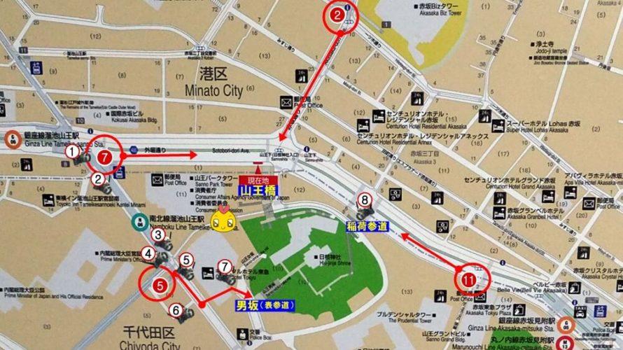 (図解入り)「日枝神社」の入口と地下鉄出口別最短アクセス