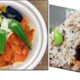 関ジャニ∞監修7/2発売の3商品、ひと足早くチリスープを食べてみた(豆ごはんは7/2に)