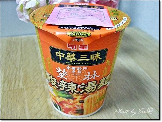 酸辣湯麺発祥の「赤坂榮林」とのコラボ中華三昧カップ麺「酸辣湯麺」がお薦め!