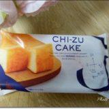 ファミリーマート限定「新しい地図」の「CHI-ZU CAKE(チーズケーキ)」発売!(稲垣吾郎・草彅剛・香取慎吾ファンミーティング開催記念)