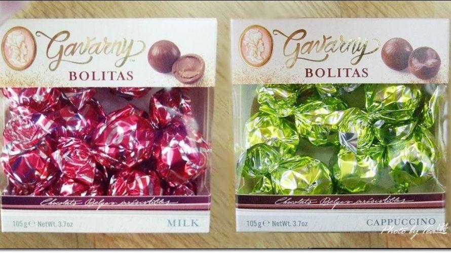 カルディで「ガヴァルニー ボリータスチョコレート」を買ってみた♪