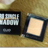 指原莉乃使用で人気のCLIOのアイシャドウ「プロ シングルシャドウ」#G10