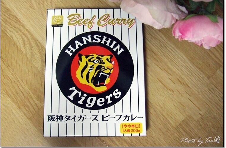 阪神タイガースビーフカレー