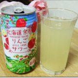 缶も可愛いカルディの「北海道余市りんごサワー」!