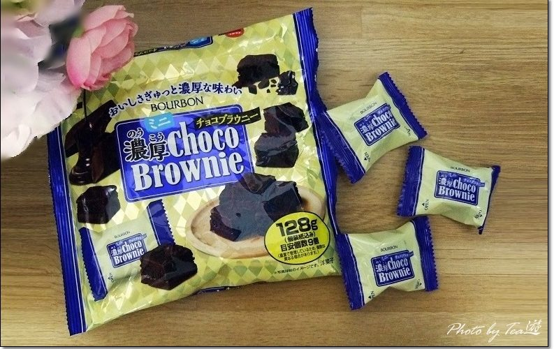 お薦め!本当に濃厚でおいしいブルボン「ミニ濃厚チョコブラウニー」