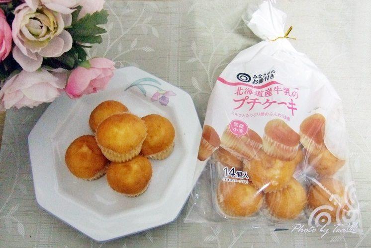 「みなさまのお墨付き」支持率100%の「北海道産牛乳のプチケーキ」
