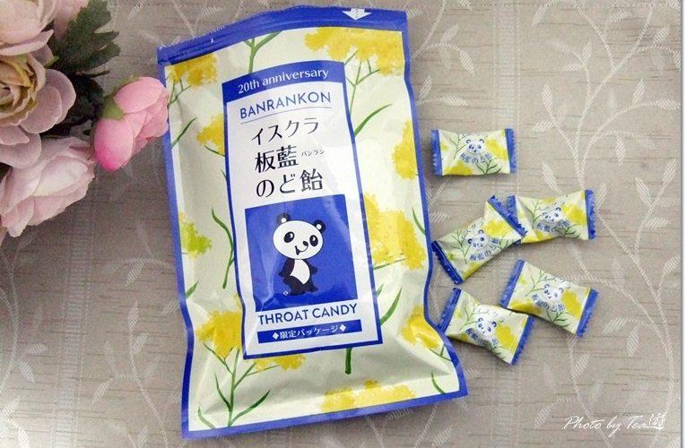 「イスクラ板藍のど飴」20周年記念数量限定パッケージ発売!