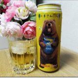 缶の熊のインパクトがすごい!炭酸飲料「くまさんはちみつソーダ味」