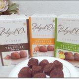 【西友】ベルギー産チョコレート「ナトラ:ベリジドール トリュフ」全種類食べてみた♪