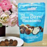 カルディでチョコとナッツのバランスが絶妙の「ペイトンズ」のマカダミアチョコを購入♪