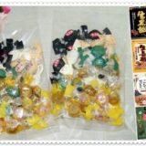 日進製菓「8種類の飴バラエティアソート」おいしさも8種類!1袋単位から購入できてお得!